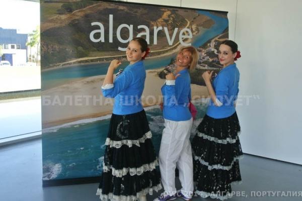 DWC 2014 Алгарве, Португалия 146