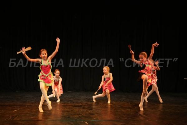 Годишен концерт 2015 181